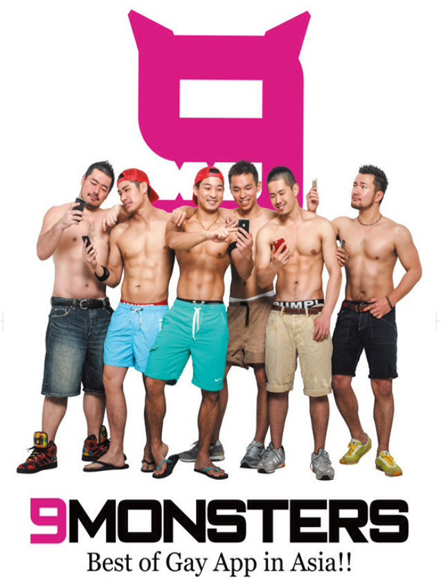 popular gay dating app in portugal