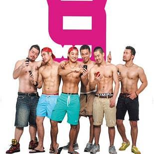 Sites rencontre gay gratuit