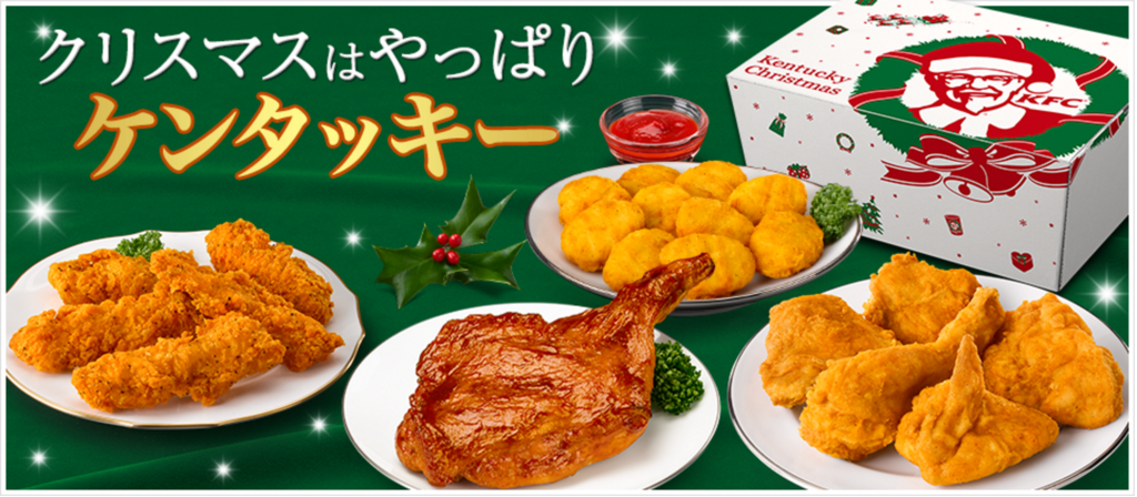 Everyone In Japan Goes To KFC For Christmas And It's Kind Of Awesome