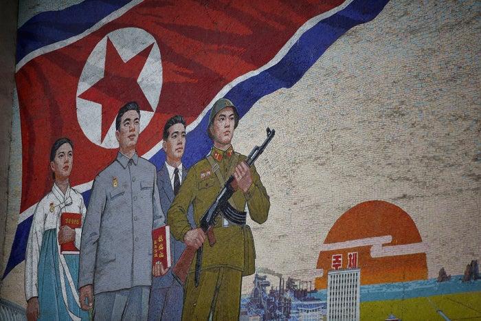 A propaganda mural in Pyongyang, 2011.