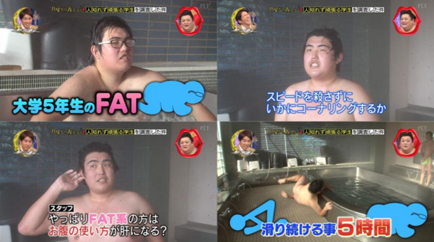 A japanese tv show had naked guys try to slide around the