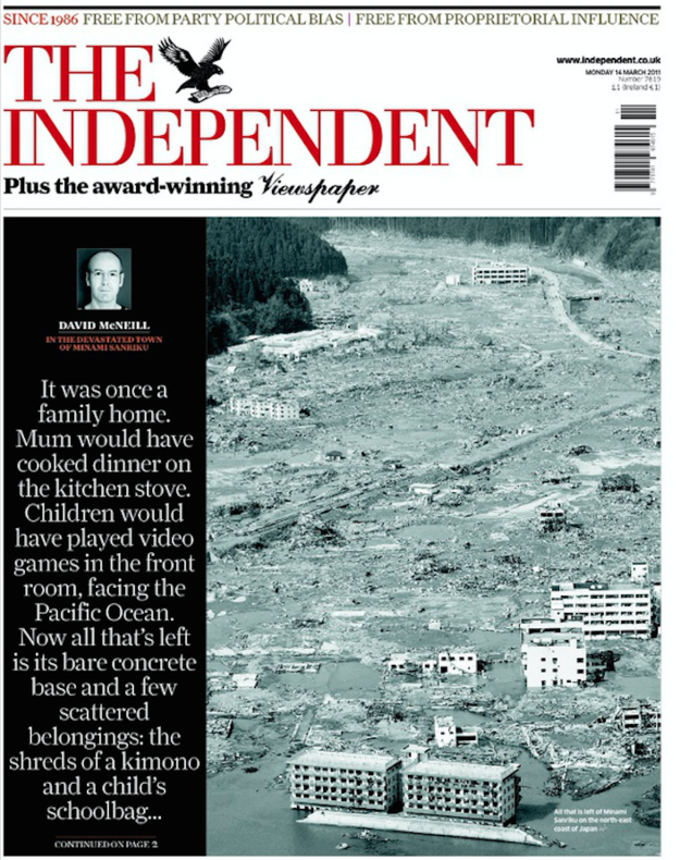 This front page, covering the Japanese tsunami and earthquake on 14 March 2011, was typical of the paper's style of dramatic storytelling fronts.