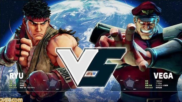If you're a big fighting game fan like me, Street Fighter V's release this week was pretty much the event of the decade.