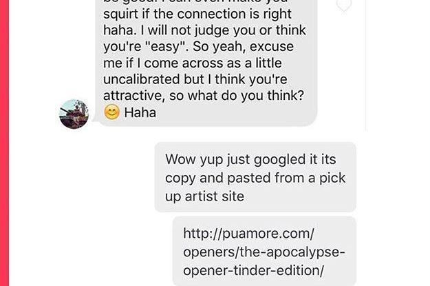 Pua openers text