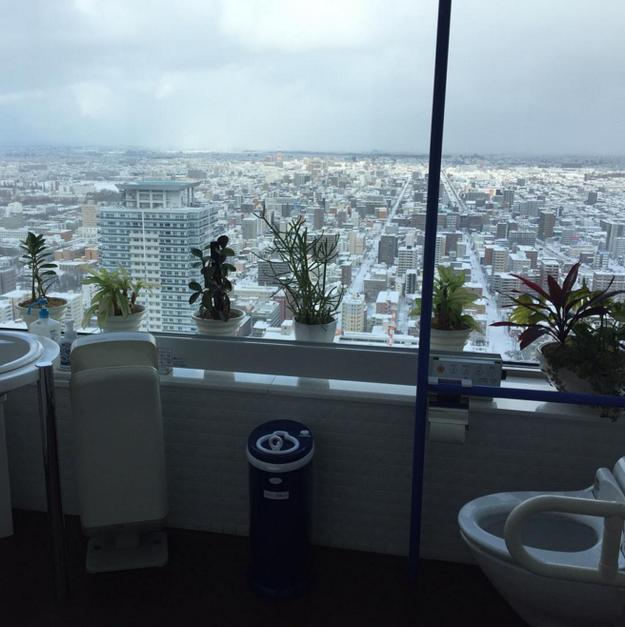 A Torre JR em Sapporo, Japão: