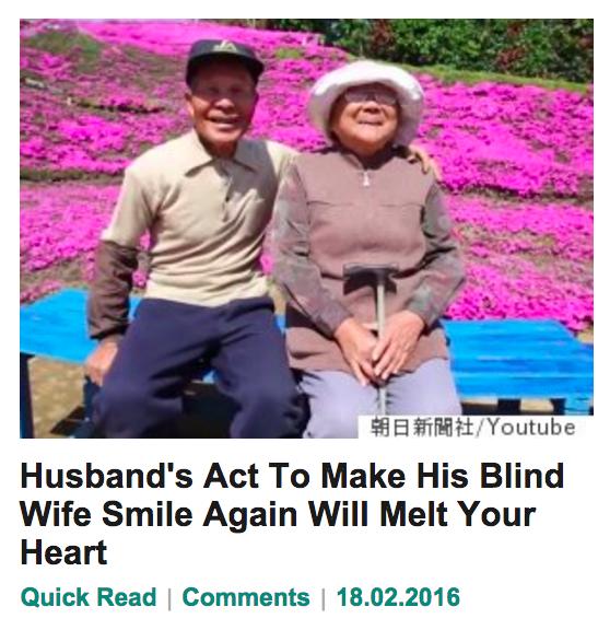 El romance en otro país:
