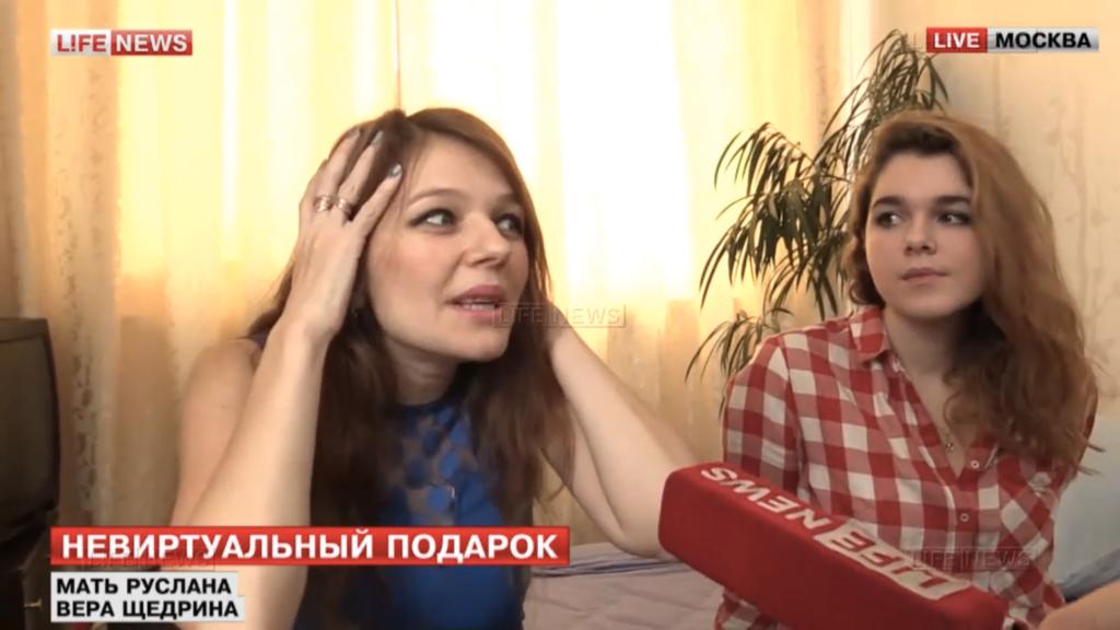 Star du porno russe russie en ligne