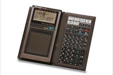 左:電子システム手帳(1987)