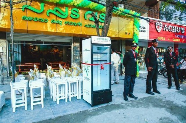 Pappadavada, a restaurant in Kochi, India, has placed a working fridge out front so patrons can leave leftovers for other people in need.