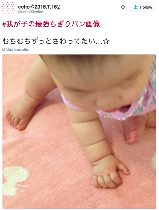 The trend follows in the time-honored tradition of Japanese social media users comparing their children to food, whether that be rice balls or mochi.