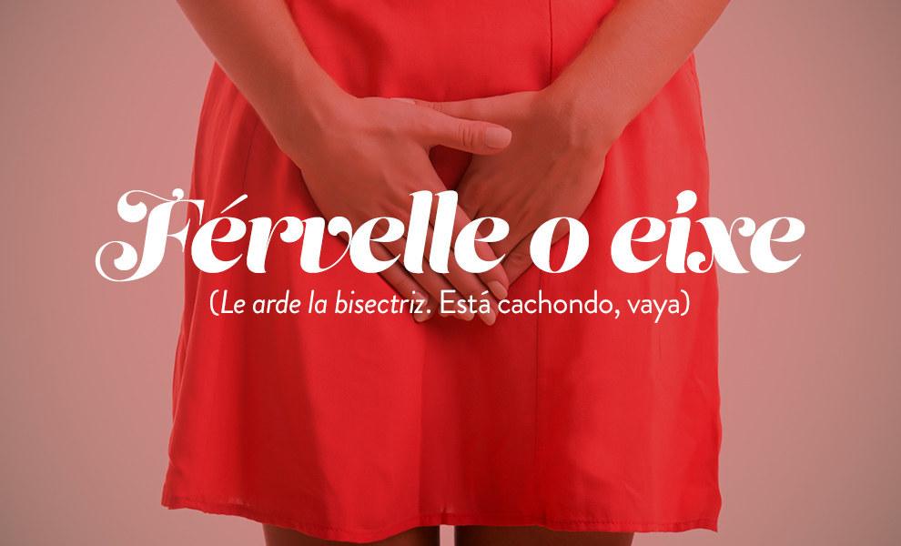 Frases en gallego conocidas