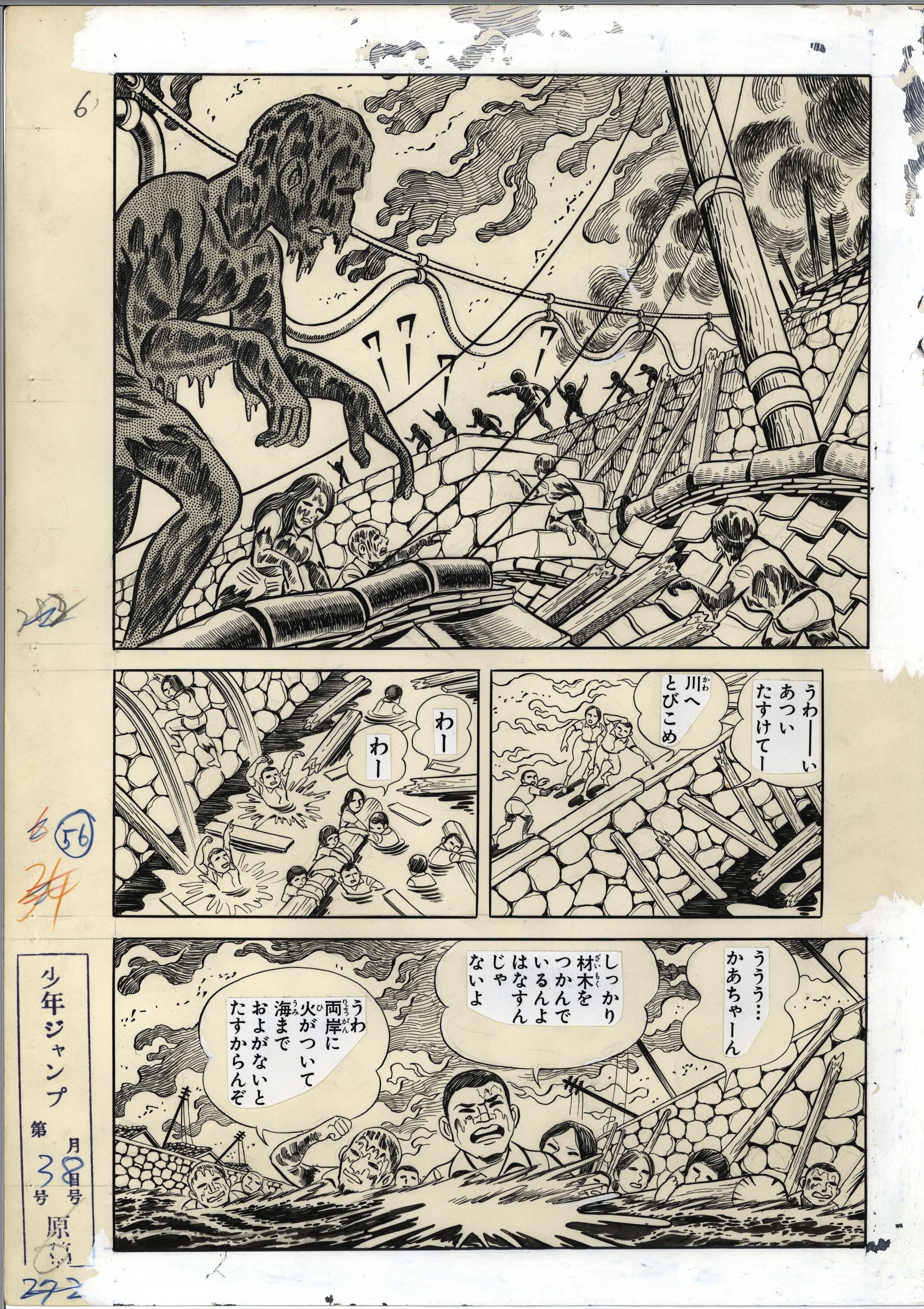 This Original Manga Art Shows What It Was Like After U.S. Dropped Atomic Bomb On Hiroshima