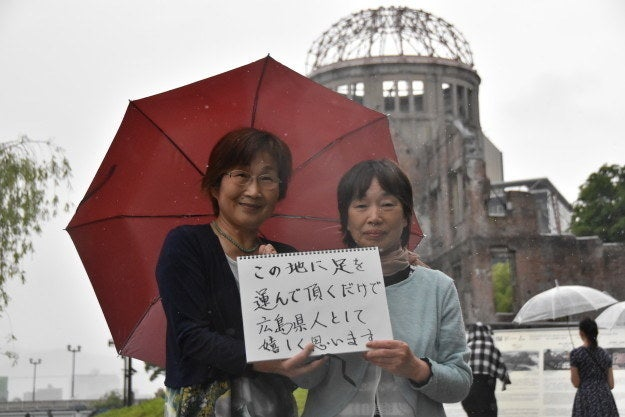 """""""We don't think that his visit was too late, or that he should apologize. Prime Minister Shinzo Abe will have to visit Pearl Harbor next time."""""""
