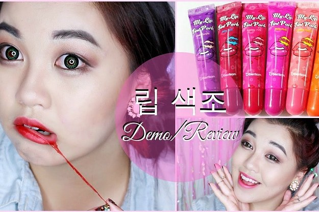 Asian makeup products