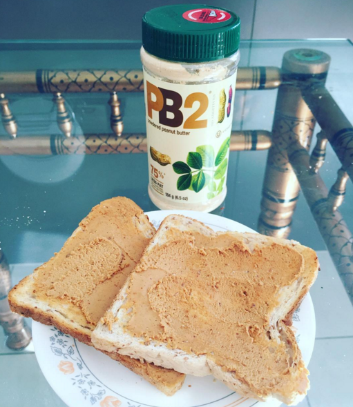 Maybe you found out PB2 has 75% less fat and fewer calories than regular peanut butter and it was a serious game-changer.