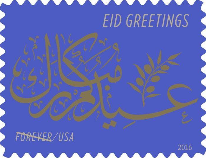 The 2016 Eid stamp.