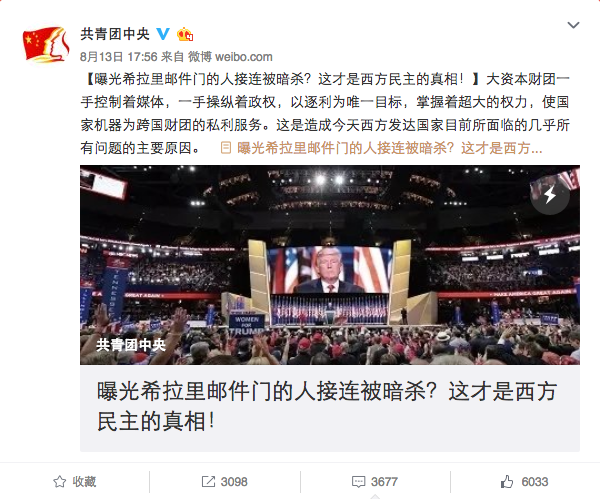 "The Communist Youth League, the Chinese Communist Party's youth wing, told its 4 million followers on Weibo Saturday, ""The sources of the Hillary leaked emails were murdered, one after another? This is the truth of Western democracy!"""