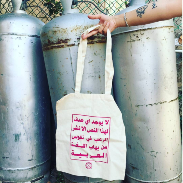 A company in Israel is producing bags that target a perceived fear of the Arabic language.
