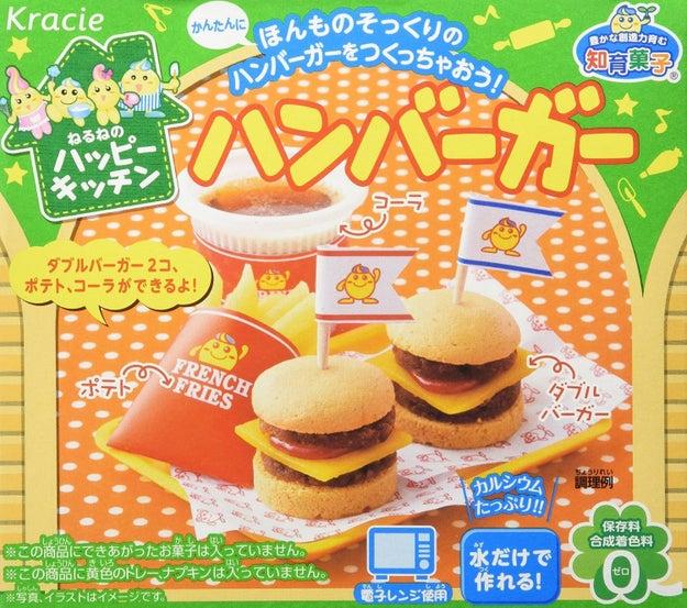 popin cookin english instructions hamburger