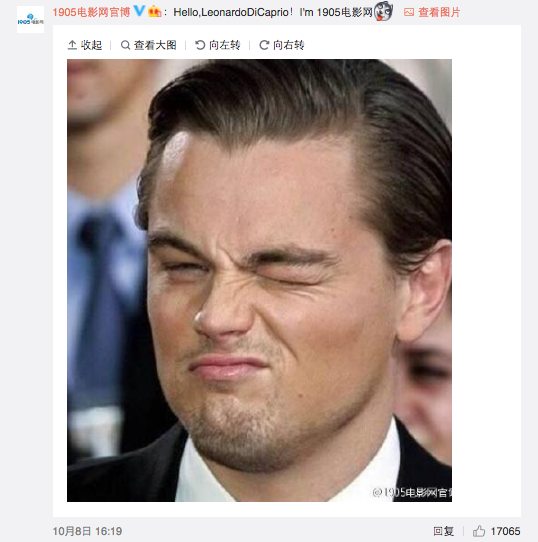 But a lot of people chose to use DiCaprio's greeting as a chance to send him memes.