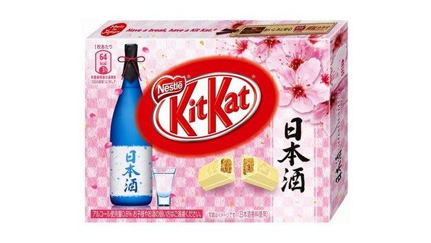 These adorable sake flavoured Kit Kats.