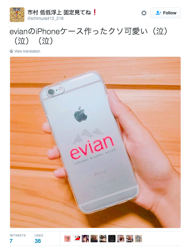 People in Japan are cutting up Evian bottles to make into phone cases.
