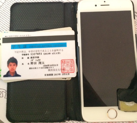 Last December, Noda was traveling on a Nanbu Line train in Japan when he lost his phone and ID. He filed a report at the train station but it was never returned.