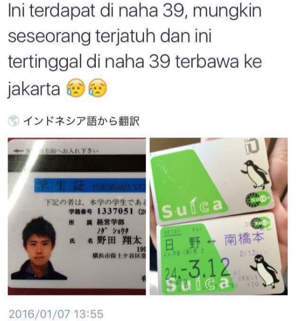 Rochmat, a train enthusiast, posted a photo of the ID to Twitter, seeing if anyone could help him return it to its owner.