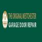 garagedoorrepair1
