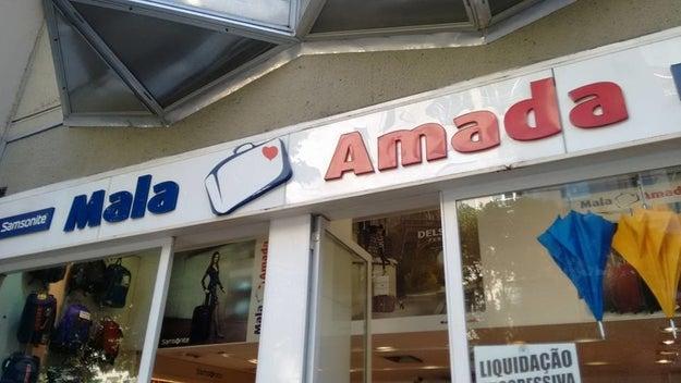 Nem tudo é alegria no país, temos também a triste loja Mala Amada.