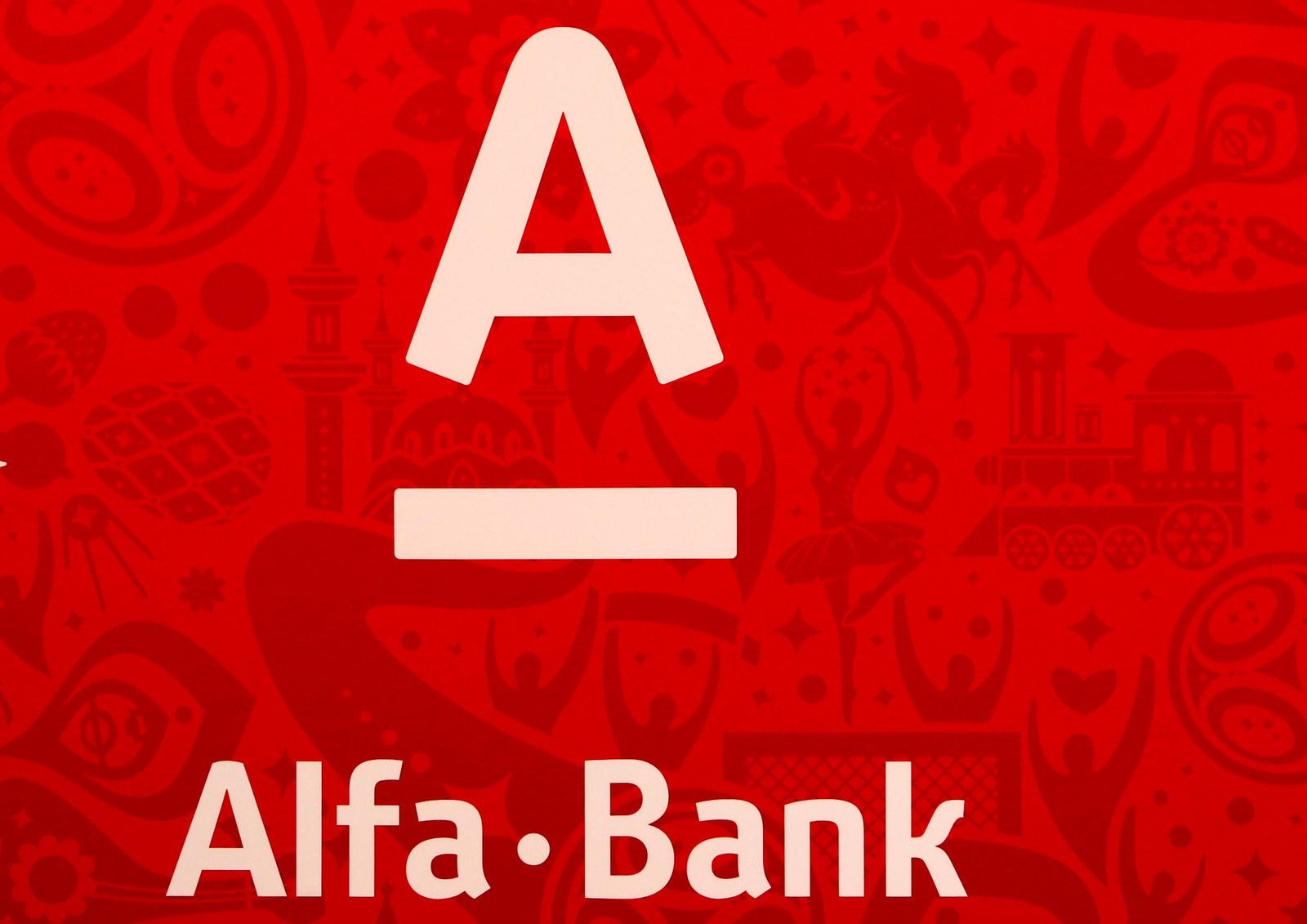 альфа банк лого картинки для