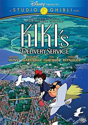 Kiki's Delivery Service on DVD (an incredible film you'll watch at least 500 times).