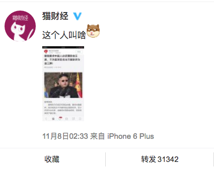 """""""What to call this person,"""" a popular Weibo account asked, which has been reposted for tens of thousands of times and thousands have come up with suggestions."""