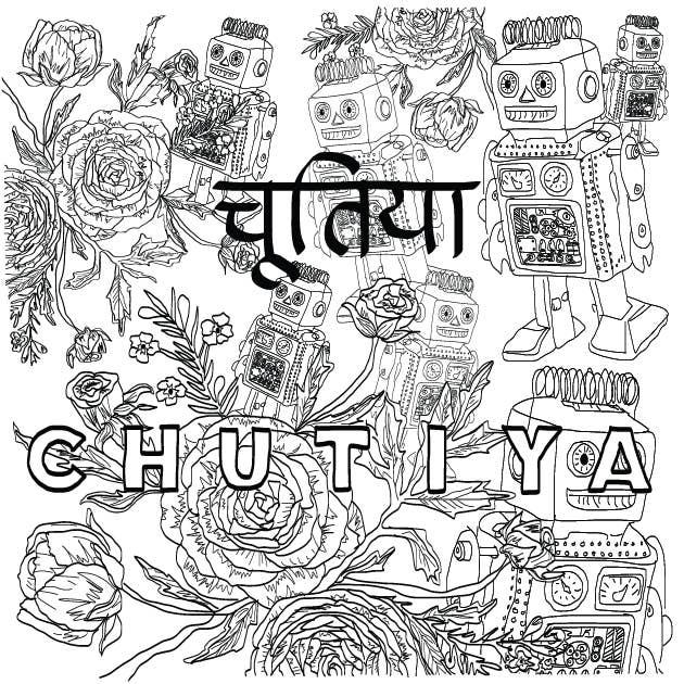 77 coloring book in hindi hindi varnmala varmala for Living room meaning in hindi