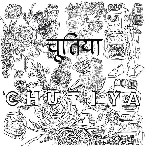 """You could yell """"chutiya!"""" Meaning idiot in Hindi."""