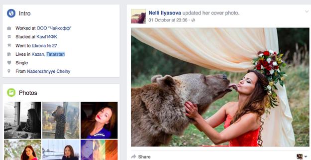Buzzfeed russian dating