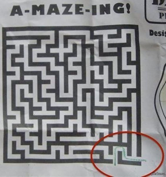 AGAIN! You're so much better than this maze: