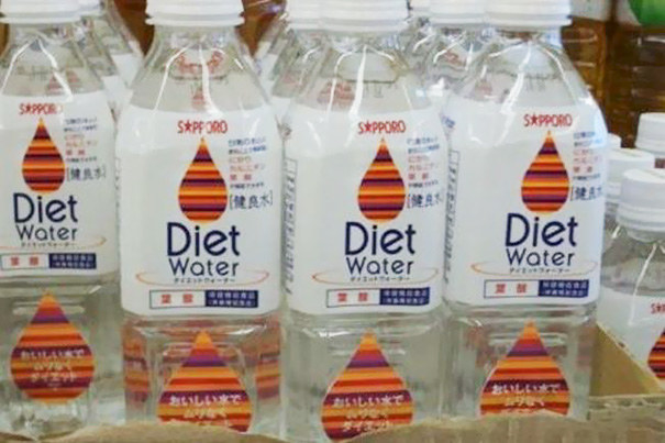 And you're not pointless at all like Diet Water: