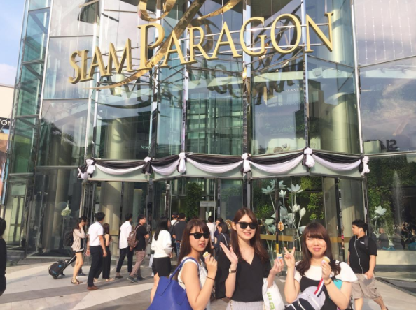 Siam Paragon, Bangkok