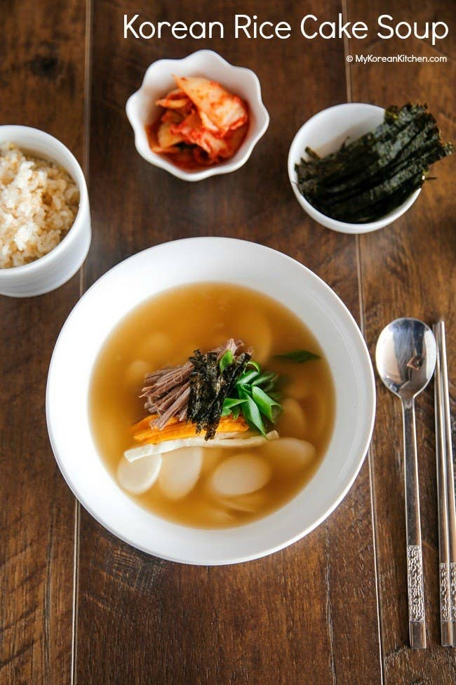 What is it? Rice cake soup.It's traditionally served on Korean New Year, but also enjoyed throughout the year. Recipe here.