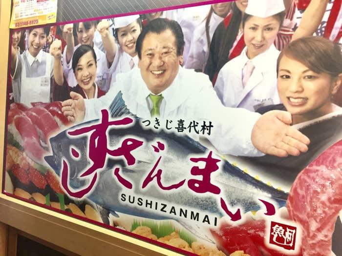 今回、大きなお寿司を食べてみたいという夢を叶えてくれたのはこちらのお店。「とにかくデカい大トロ握りが食べられると聞いたんですが...」