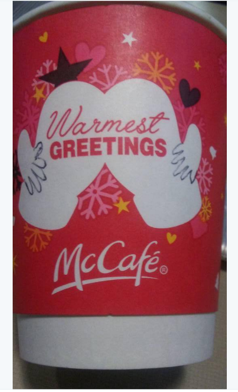 So, umm, check no one is glancing at your screen right now and then take a look at this McDonald's cup...