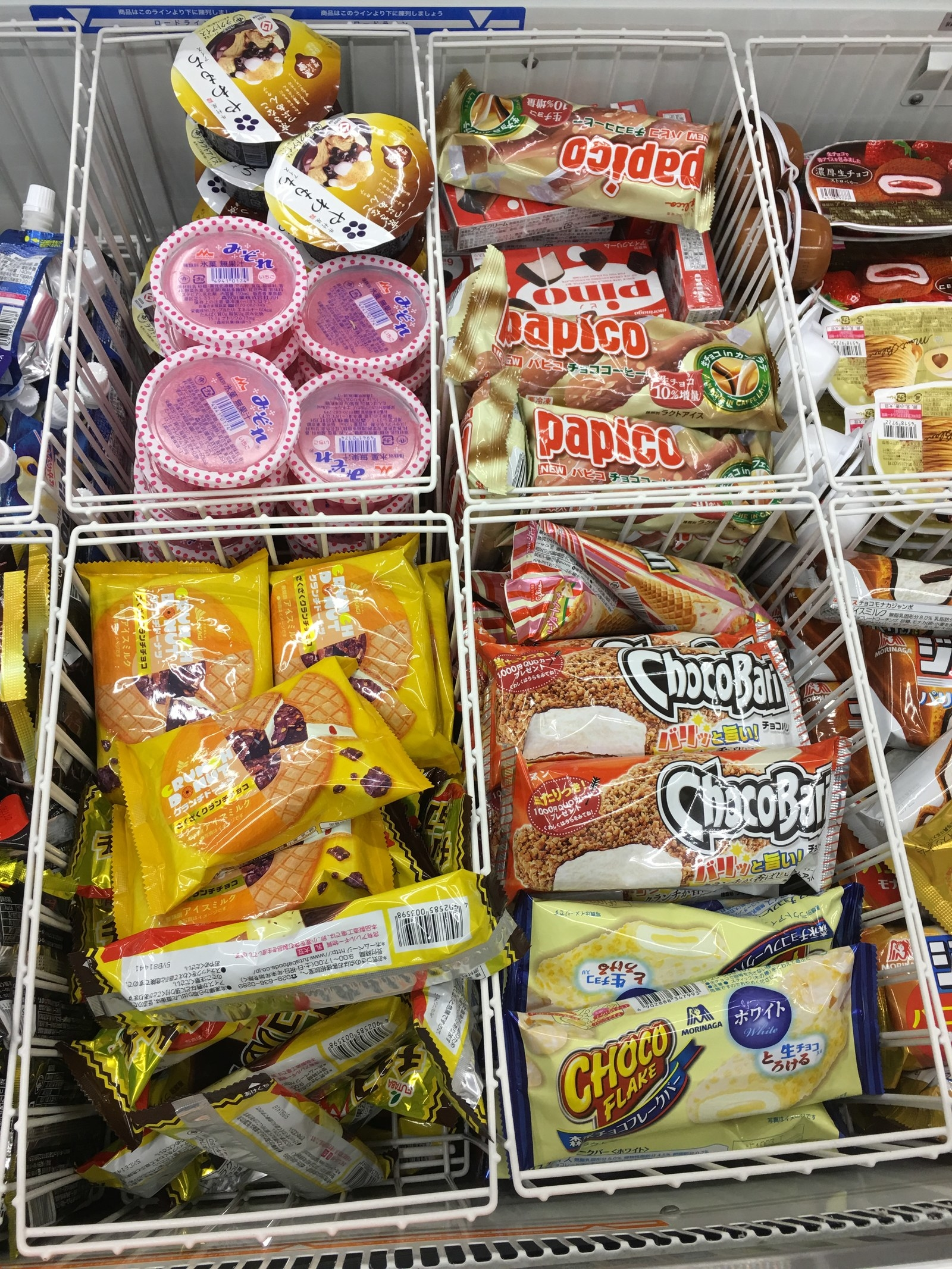 many kinds of frozen ice creams