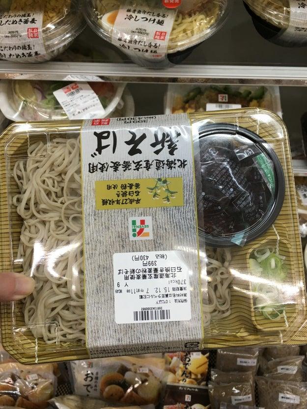 Soba noodles...