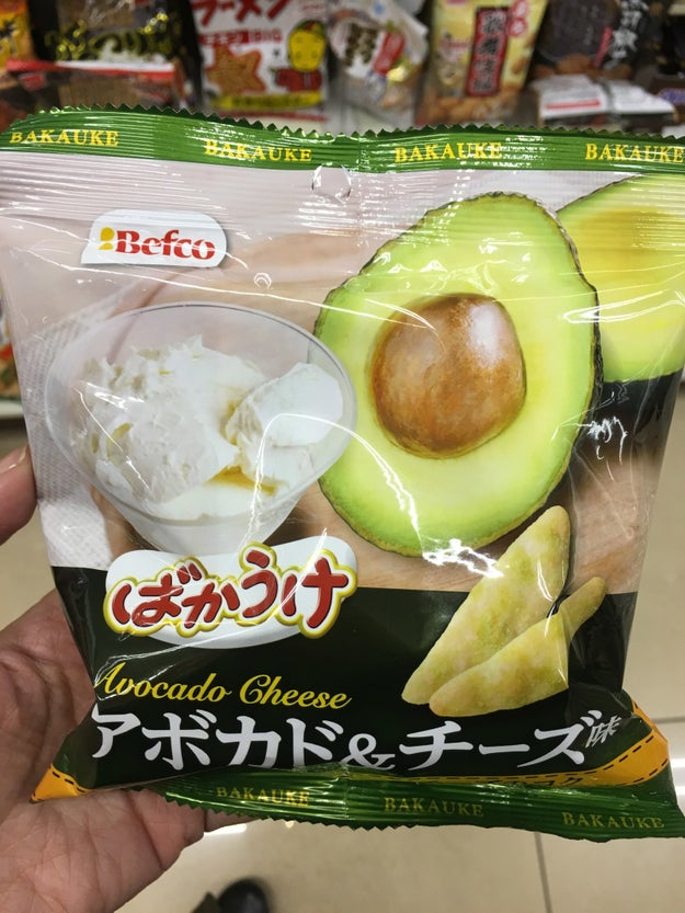 Avocado chips, people!