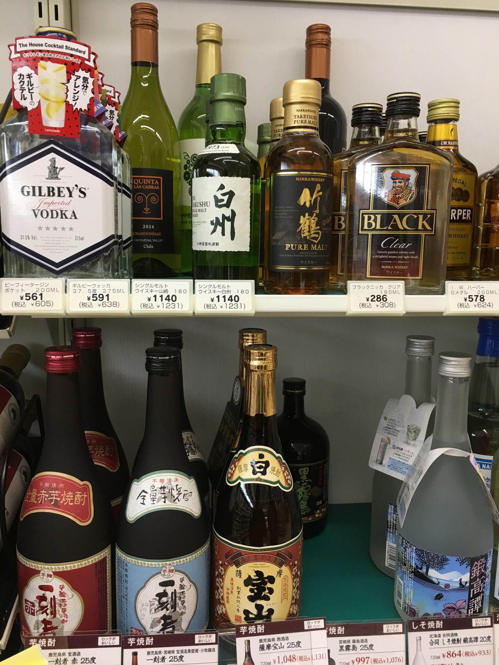 a selection of liquor bottles
