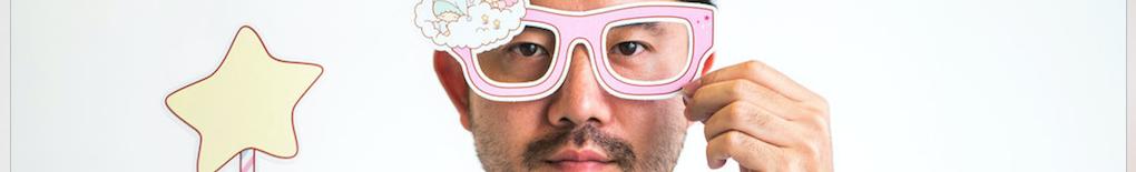 Atsuyoshi Narumi