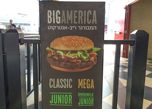 "And the largest burger in McDonald's in Israel is called the ""Big America."""