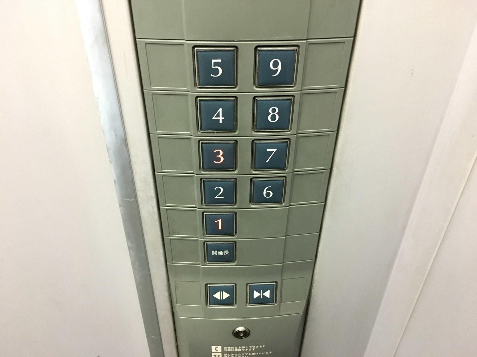 日立 エレベーター キャンセル