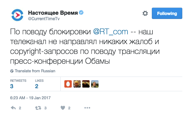 """Regarding the RT block — our channel did not direct any complaints or copyright inquiries regarding the livestream of Obama's press conference,"" the outlet tweeted in Russian.When asked for comment, RT directed BuzzFeed News to its article about the ban."
